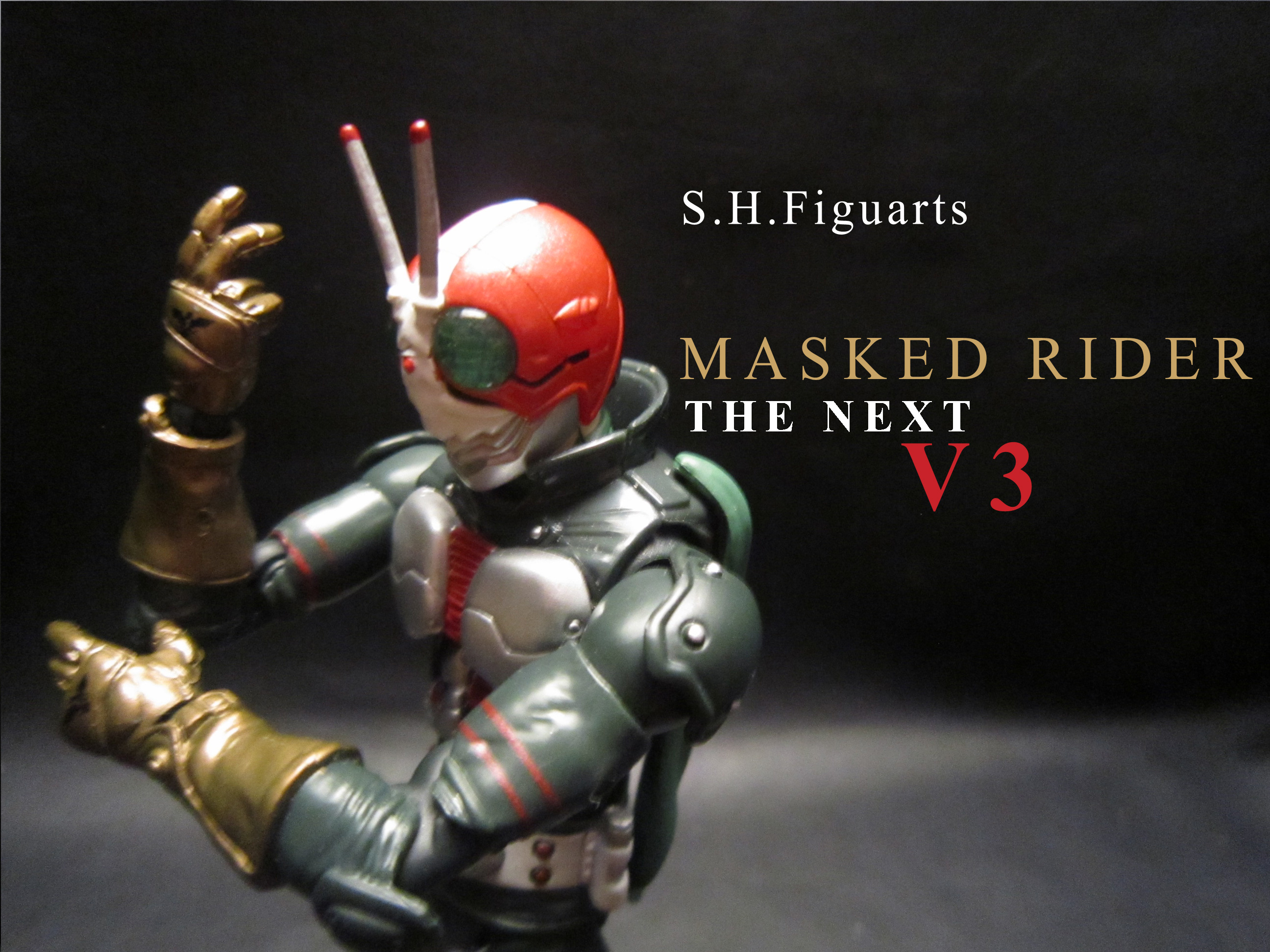 S.H.Figuarts 仮面ライダーV3 THE NEXT版