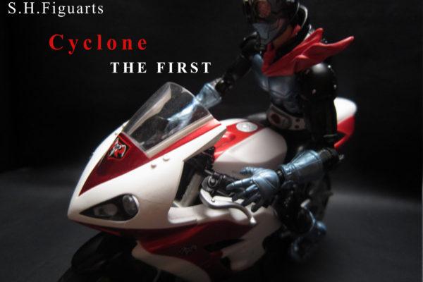 S.H.フィギュアーツ EX サイクロン号(FIRST) レビュー