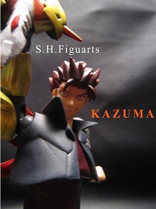 S.H.Figuarts  カズマ