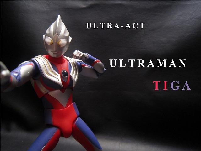 ULTRA-ACT ウルトラマンティガ マルチタイプ