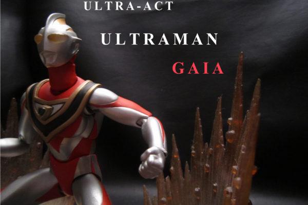 ULTRA-ACT ウルトラマンガイア V2 レビュー