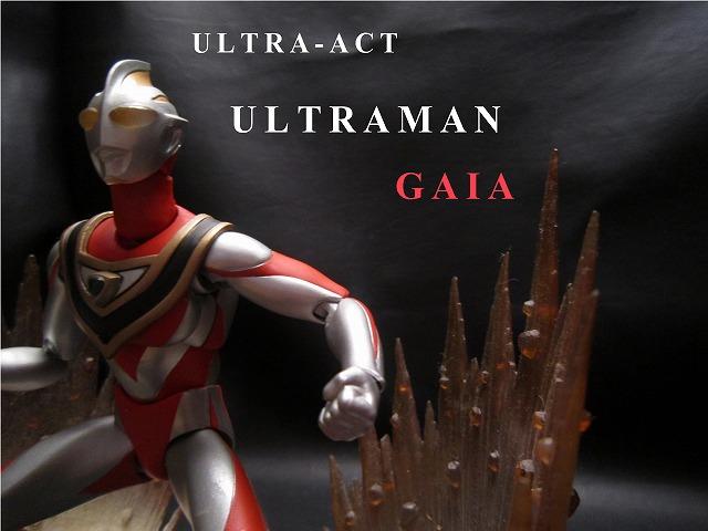 ULTRA-ACT ウルトラマンガイア V2