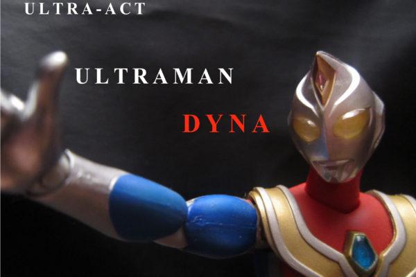 ULTRA-ACT ウルトラマンダイナ フラッシュタイプ レビュー