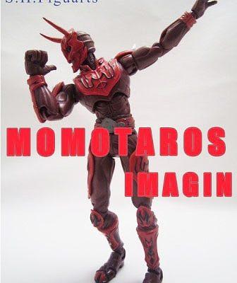 S.H.フィギュアーツ モモタロス イマジン DXセット  レビュー