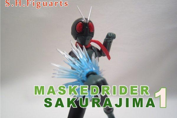 S.H.フィギュアーツ 仮面ライダー桜島1号 レビュー