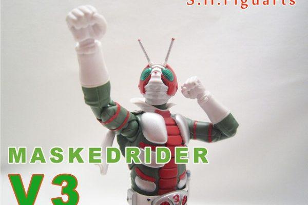 S.H.フィギュアーツ 仮面ライダーV3 レビュー