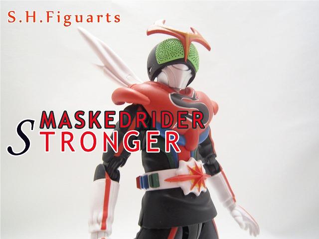 S.H.フィギュアーツ 仮面ライダーストロンガー