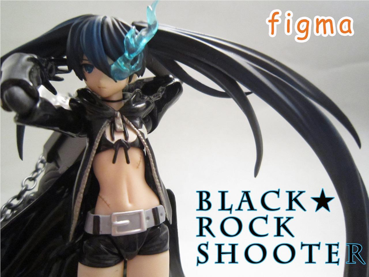 figma ブラック★ロックシューター
