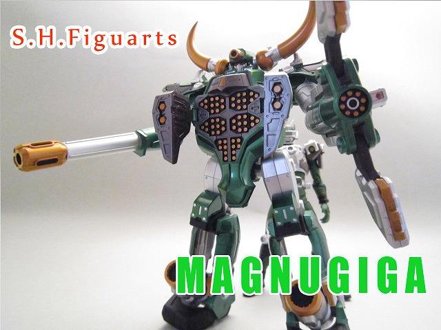S.H.Figuarts マグナギガ