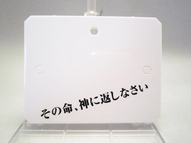 S.H.フィギュアーツ 仮面ライダーイクサ