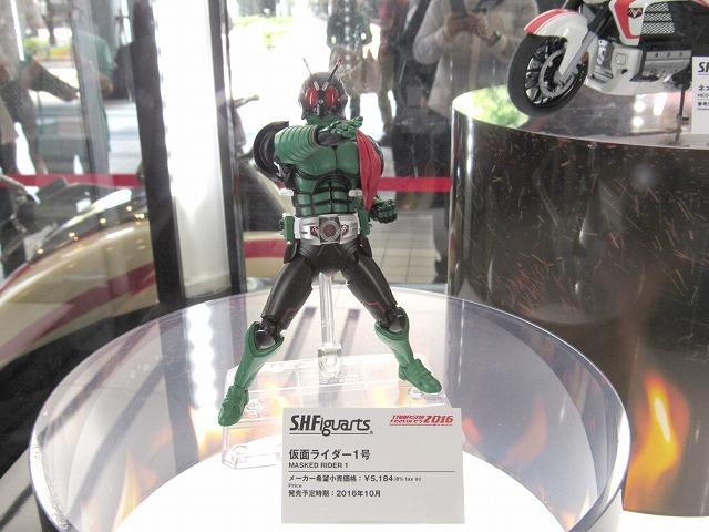 魂フィーチャーズ2016 S.H.フィギュアーツ 仮面ライダー1号