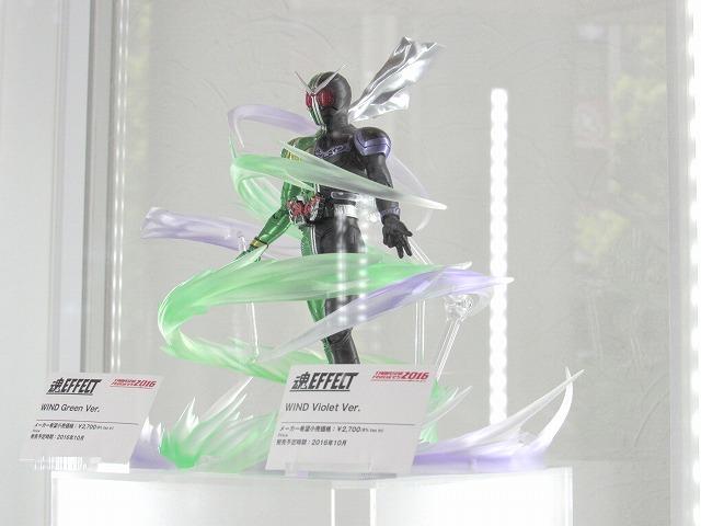 魂フィーチャーズ2016 S.H.フィギュアーツ 仮面ライダーW 真骨彫製法