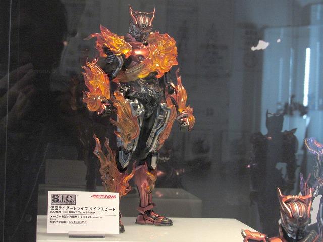 魂フィーチャーズ2016 S.I.C 仮面ライダードライブ