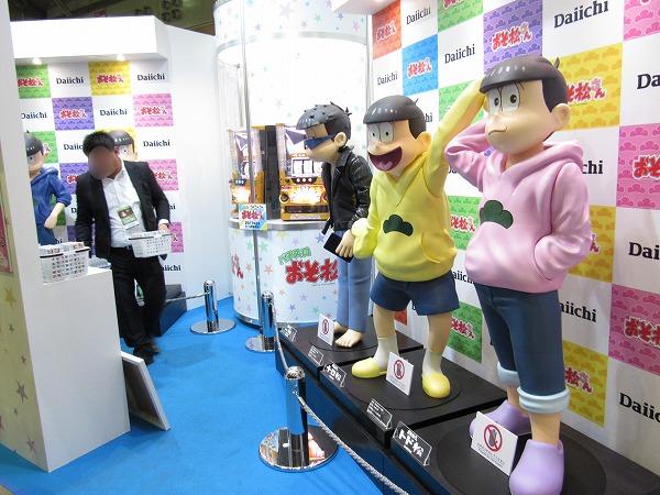 東京コミコン2016 レポート おそ松さん