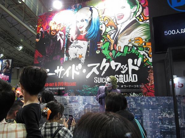 東京コミコン2016 レポート スーサイド・スクワッド