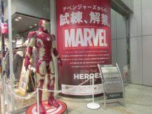 渋谷にアベンジャーズ出現!『MARVEL: JOIN THE HEROES in 109MEN'S』レポート!