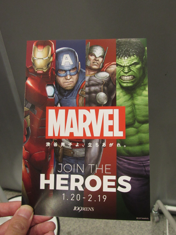 MARVEL: JOIN THE HEROES in 109MEN'S マーベル 渋谷