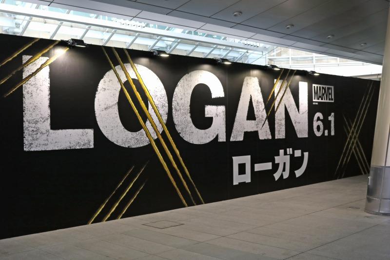 【感想】『ローガン展』レポート!ウルヴァリンの歴史をめぐる。
