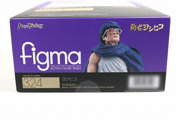 figma 勇者ヨシヒコ  レビュー