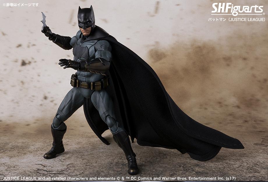 S.H.フィギュアーツ バットマン(JUSTICE LEAGUE