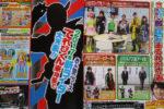 平成19作目の仮面ライダーが来月にも発表!シルエットが公開!