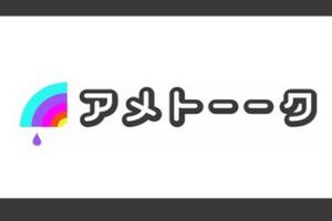 放送日決定!アメトーークでスーパー戦隊芸人決定!!