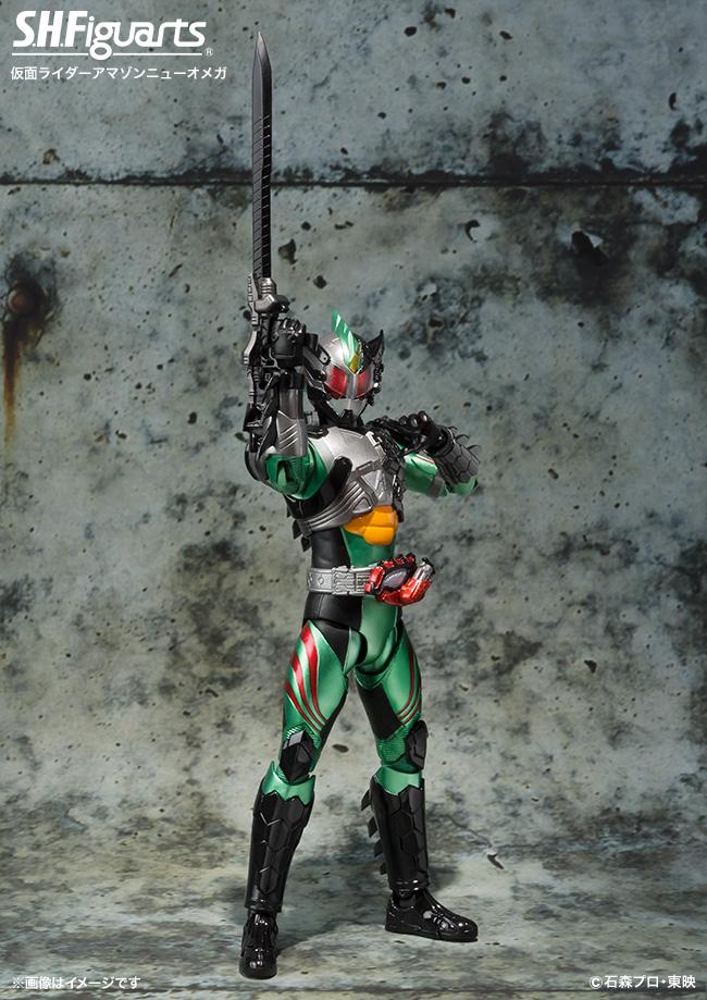 S.H.フィギュアーツ 仮面ライダーアマゾンニューオメガ