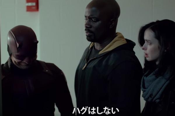 『ディフェンダーズ』最新予告を公開!4人の新たな戦闘シーンやエレクトラが登場!