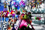 『劇場版 仮面ライダーエグゼイド トゥルー・エンディング』の最新予告が公開!