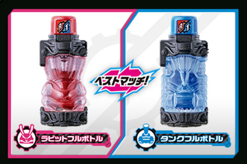 仮面ライダービルドのアイテム『フルボトルシリーズ』一覧まとめ!