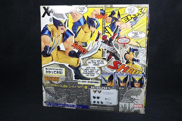 リボルテック Amazing Yamaguchi ウルヴァリン  レビュー