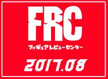 【運営報告】2017年8月のレビューまとめと9月のレビュー予定