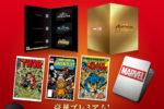『ソー』『ブラックパンサー』『インフィニティウォー』の3作品がセットになったムビチケが9/15発売!特典もあり!
