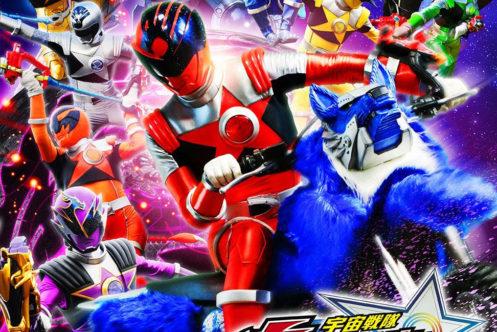 劇場版『宇宙戦隊キュウレンジャー』のDVDセット&Blu-rayセットが12月6日発売!