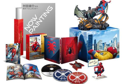 『スパイダーマン:ホームカミング』のDVD&Blu-rayBOXが12月20日発売!特典多数!