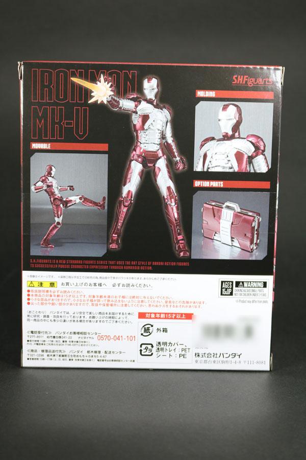 S.H.フィギュアーツ アイアンマン マーク5  レビュー 箱 パッケージ
