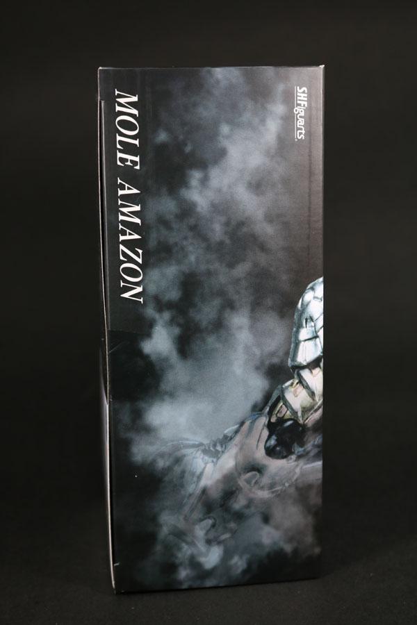 S.H.フィギュアーツ モグラアマゾン  レビュー 箱 パッケージ