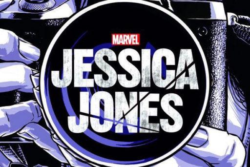 『ジェシカ・ジョーンズ シーズン2』のスチル写真が公開!3月8日に配信開始!