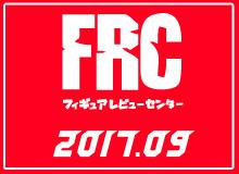 【運営報告】2017年9月のレビューまとめと10月のレビュー予定