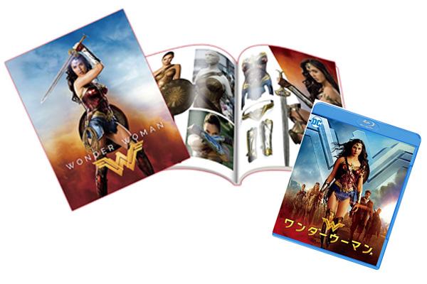 『ワンダーウーマン』のDVD&Blu-rayが12月2日発売!11月22日には先行デジタル配信も!