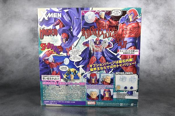 リボルテック Amazing Yamaguchi アメイジングヤマグチ マグニートー  レビュー 箱 パッケージ