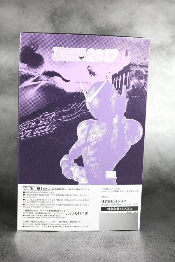 S.H.フィギュアーツ 仮面ライダージョーカー 真骨彫製法  レビュー 箱 パッケージ