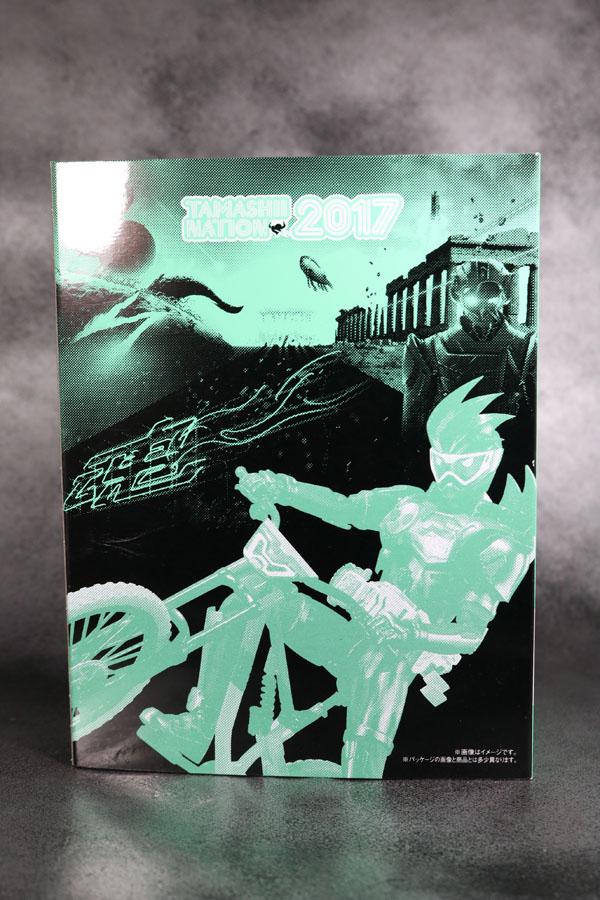 S.H.フィギュアーツ 仮面ライダーゲンム アクションゲーマー レベル2 スポーツゲーマ  レビュー 箱 パッケージ