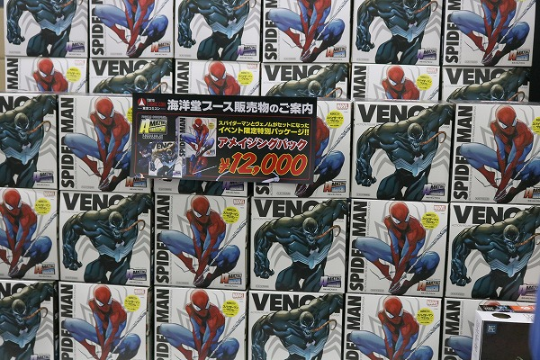 海洋堂 リボルテック アメイジングヤマグチ スパイダーマン ヴェノム