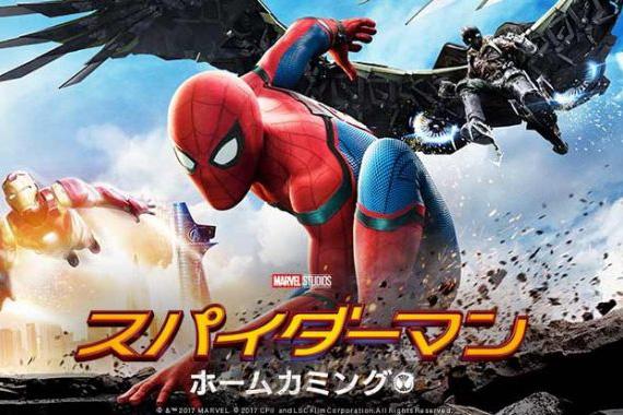 『スパイダーマン:ホームカミング2』にジェイク・ギレンホールがミステリオ役で出演か?