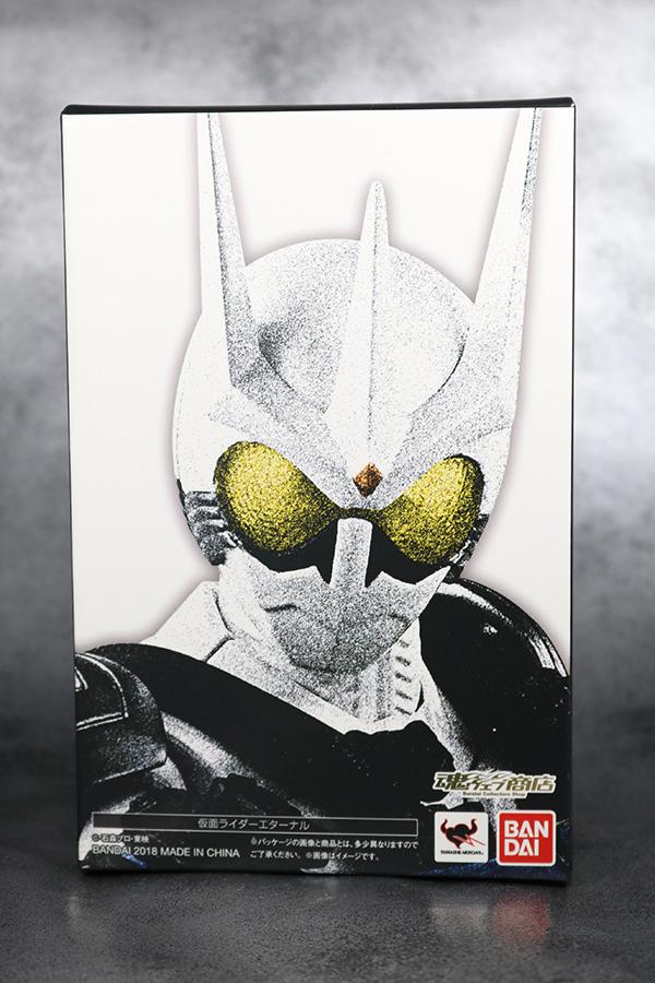 S.H.フィギュアーツ 仮面ライダーエターナル 真骨彫製法  レビュー 箱 パッケージ
