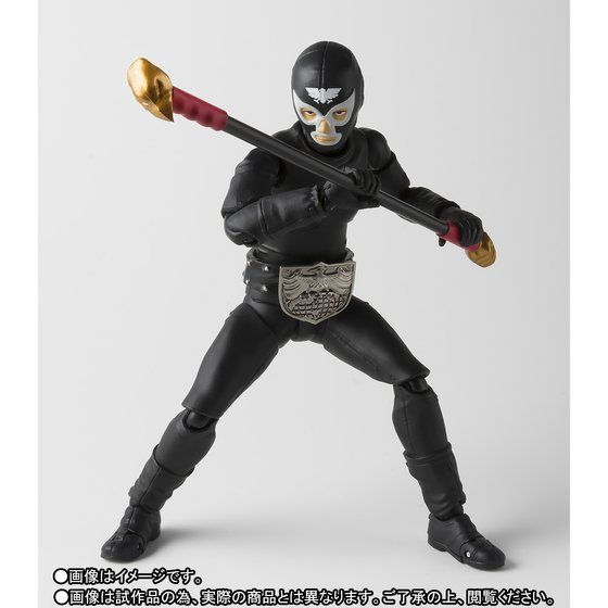 S.H.フィギュアーツ ショッカー戦闘員(黒)