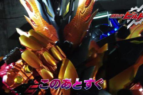 仮面ライダークローズ最強フォーム、クローズマグマが登場!