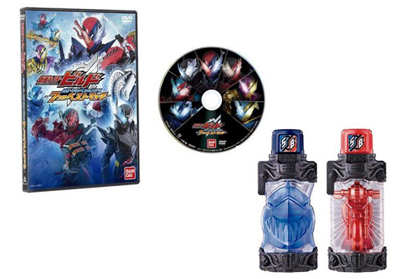 サメバイク付き!DVD「ビルド ハザードレベルを上げる ~7つのベストマッチ~」4月発売!