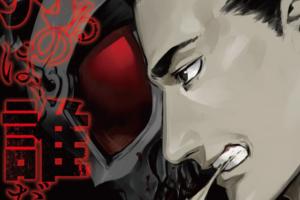 外伝漫画『仮面ライダーアマゾンズ 蛍火』が3月1日(木)発売のモーニング13号に掲載!